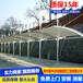 安装停车棚膜结构免费测量设计制作安装景观膜结构商场膜结构