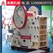郑州华宏四辊式破碎机,土石破碎机产量850t/h