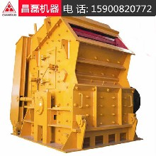 硅灰石选矿设备,矿山机械生产通知单