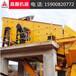 高炉水渣反击破碎机,北京碎石厂家