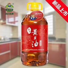 四川菜籽油批发菜籽油厂家直销遂宁黄菜油小榨浓香图片