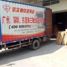 广州搬家搬厂到香港-专业安全香港货运