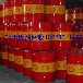 郑州新能源废油回收有限公司