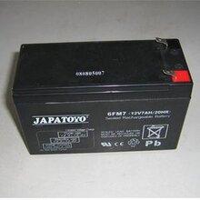 东洋蓄电池12V7AH/东洋蓄电池6FM7报价