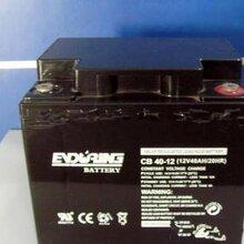 恒力蓄电池CB40-12报价/恒力蓄电池12V40AH/ENDRING蓄电池参数