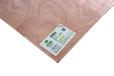 木工板与多层实木板的有什么区别?实又美板材