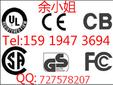 化妆品CPNP认证费用及周期图片