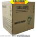 天津纸箱厂家定制包装瓦楞纸箱纸盒