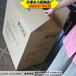 天津定制飞机盒定做快递纸箱纸盒工厂批发