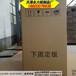 天津纸盒生产厂家供应出口农产品纸箱