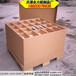 天津重型纸箱加工厂机械设备专用包装纸箱纸盒