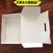 天津纸箱纸盒设计北辰瓦楞纸箱印刷