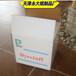 纸箱纸盒生产厂家丨白酒纸箱加工厂家丨瓦楞包装箱定做