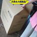 天津纸箱纸盒飞机盒定做印刷加工厂
