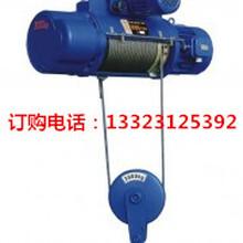 电力专用紧线器钢丝绳电动葫芦生产厂家现货销售