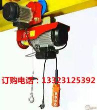 5吨3米爬架电动葫芦群吊电动葫芦配件起重链条