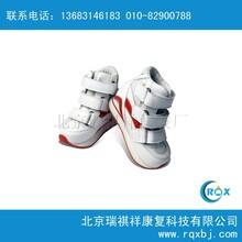 脑瘫矫形鞋图片