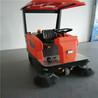 带棚座驾式电动扫地吸尘喷水结合的自动清洁一体式扫地机
