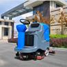 電動洗地機多功能擦地機批發零售