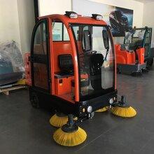 车间道路学校驾驶式扫地机清扫扫路车图片