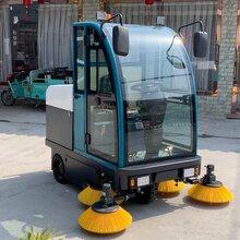 吸尘洒水一体机驾驶式扫地机路面扫地多用图片