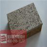 保温装饰一体板的安装方式有几种