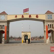 河南郑州丰乐农庄拓展训练基地郑州周边拓展训练基地