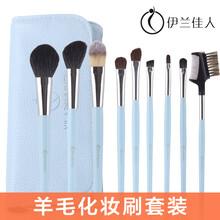 10支化妆刷套装