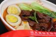 新疆椒麻鸡怎么做最正宗汤是怎么熬的椒麻鸡的制作步骤