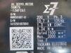 安川SGM7G-13AFC61伺服电机维修