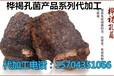 樺褐孔菌代加工