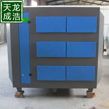 出售活性炭净化器吸附废气环保设备光氧净化器等离子净化器旱烟净化器