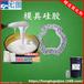 厂家直销不泛白耐老化的模具硅胶文化石翻模硅胶