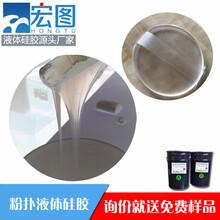 韩国热销款硅胶粉扑宏图直销高透明粉扑液态硅凝胶
