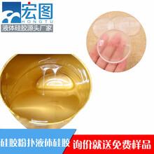 韩国硅胶粉扑专用液体硅胶厂家直销热销款透明液态硅橡胶硅凝胶