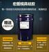 工业级模具硅胶_缩合型模具硅橡胶_翻模专用硅胶