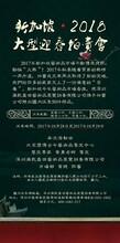 深圳雍乾盛世联手历博古今鉴定机构于本月28-29号举办大型鉴宝活动