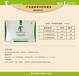 產后清脂草本纖體套盒(哺乳期專用)