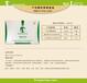 產后斷乳排毒套盒(斷乳三個月以上專用)