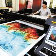 活性数码印花厂家不限数量,多少码都可以做!