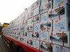上海食品添加劑泡打粉膨松劑廠家招商批發銷售