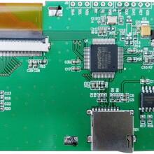 深圳卡迪3.5寸串口屏.2.8寸触摸屏、3.2寸电容屏图片
