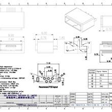 供应USB2.03.0防水公母插头插座