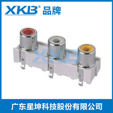 同芯插座2脚AVRCA座单孔焊接式接插口音频视频插座莲花座