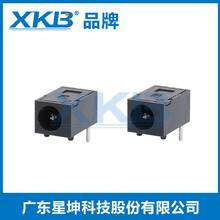 电源插座DC系列插脚式大电流电源接口星坤XKB品牌