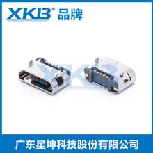 供应台湾星坤贴片母座microB母两脚插板microUSB连接器