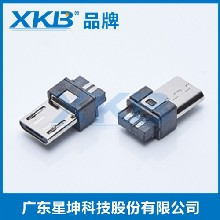 供应台湾星坤焊线式micro5P公头迈克5pinusb迈克5p夹板式手机连接器