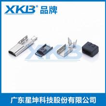 供应台湾星坤USB连接器2.0公头AF90度弯脚/直脚A型USB接口插座卷口