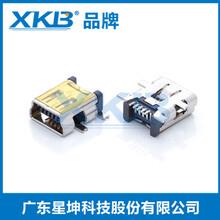 供应台湾星坤90度B型2.0母座直插USB连接器贴片USB连接器180度B母全铜B母