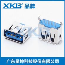 供应香港星坤AF四脚插板USB3.0母座沉板式9PIN直边无导位蓝胶铜壳